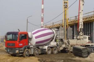 Galeria betonu towarowego
